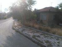 SatılıkArazi (Arsa)